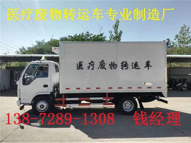 3吨医疗垃圾运输车销售点