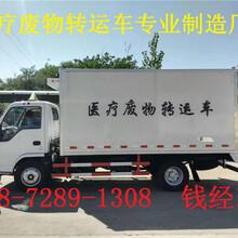 3吨医废车价格参考图片