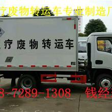 东丽东风医疗垃圾运输车生产基地图片