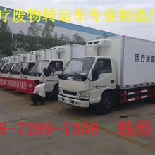 蓟县汽油版医疗废物运输车参数尺寸图片