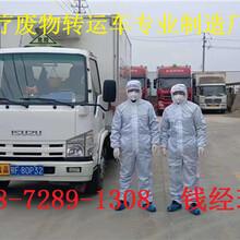 大港2020款医疗垃圾运输车能拉几吨图片