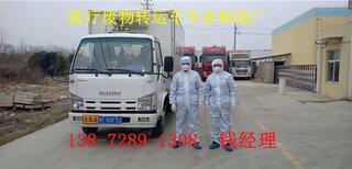 3吨医疗垃圾运输车销售点图片1