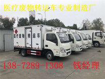 3吨医疗垃圾运输车销售点图片4
