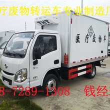 新规废口罩运输车生产公司图片