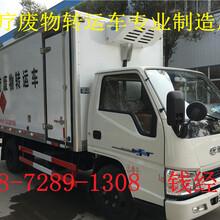 跃进医疗废物运输车尺寸规格图片