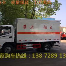 国六煤气罐运输车公告及图片图片