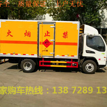 5吨小型仓栏运输车尺寸规格图片