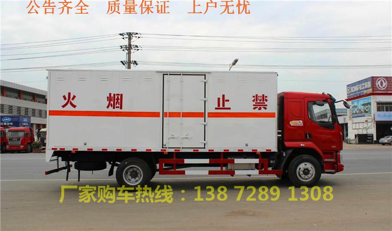 国五小型仓栏运输车销售电话