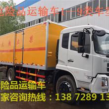 东风气体钢瓶厢式运输车详细报价图片