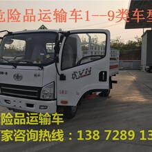 新规气体钢瓶厢式运输车低价格图片