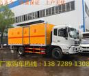 8吨废电池回收危货车总经销图片