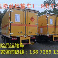 专用氧气瓶运输车厂家促销价格图片