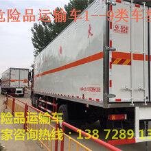 专用雷管运输车厂家价格表图片