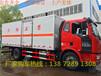 6.2米氣瓶運輸車生產基地