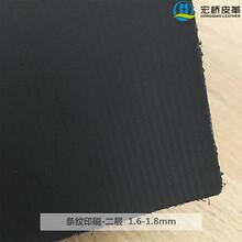 條紋印刷二層牛皮
