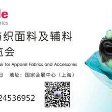 2020中国上海国际家纺展展会