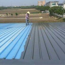 高弹丙烯酸防水涂料金属钢结构专用防水材料冷施工易涂刷图片