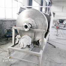 微滤机固液分离设备造纸厂污水纸浆预处理设备
