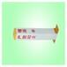 澤潤滁州玻璃鋼標識樁標識樁資質標準地面警示標志樁