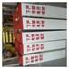 玻璃鋼標識樁耐碾壓標志牌澤潤濰坊燃氣標志樁