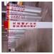 泽润标识桩资质标准玻璃钢标志牌金华地埋标志桩