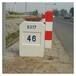 澤潤廠家銷售標識樁滁州玻璃鋼電力標識樁