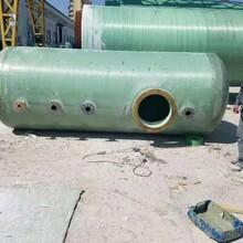 景德鎮新農村改造臥式儲罐玻璃鋼凈化池圖片