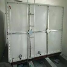 咸寧裝配式貯存水箱玻璃鋼養殖用膨脹水箱圖片