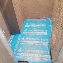 中海建林装饰北京新房装修水电改造报价明细清单