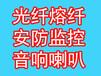 武漢光纖熔纖搶修,武漢光纖設備,武漢光纖維修,光纖上門熔纖