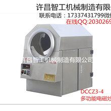 滚筒式多功能电磁炒货机,炒制几十种品种多功能炒货机,厂家直销价格图片
