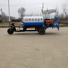青岛厂家直销绿化环卫洒水车新能源电动2立方雾炮洒水车图片
