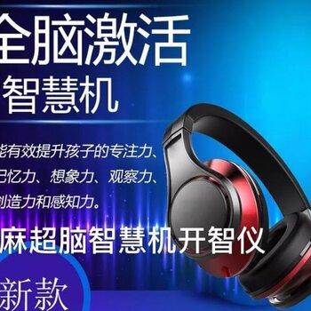 深圳市芝麻开门超脑教育科技有限公司