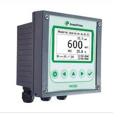 PM8200I进口在线水质硬度分析仪Greenprima图片