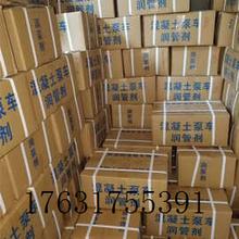 厂家直销润管剂,泵车润管剂,混凝土润管剂图片