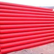 厂家生产直销地泵管DN125混凝土输送拖泵泵管高低压无缝泵管图片
