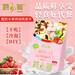 蔬小简酸奶水果燕麦坚果,网红食品