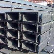 濟南天橋角鋼槽鋼鋼材庫存圖片