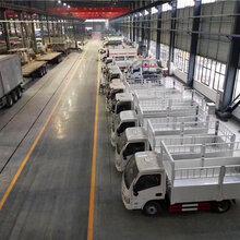蓝牌危货车生产厂家报价表-危运车型号图片