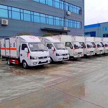 上海国六新规危化车价格-五十铃蓝牌危货车-危货车厂家图片
