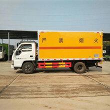 内蒙危险品运输车-民用危运车上牌流程-危险品厢式货车厂家直销图片
