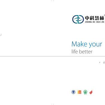 深圳市贝隆智能科技有限公司