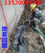 供应北京西城区打微型钢管桩地基沉降加固处理