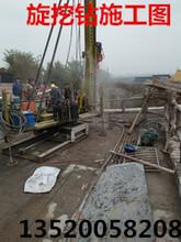 供应北京怀柔区毛石挡土墙工程队基础打桩加固工程队