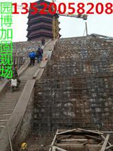 北京朝阳区专业加固公司/房屋工程加固
