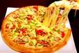 鄭州阿意美食披薩小吃系列做法教學