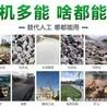 机制砂矿按建筑用石料矿种进行管理