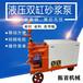 江蘇泰州雙液砂漿注漿機配件/液壓注漿機視頻
