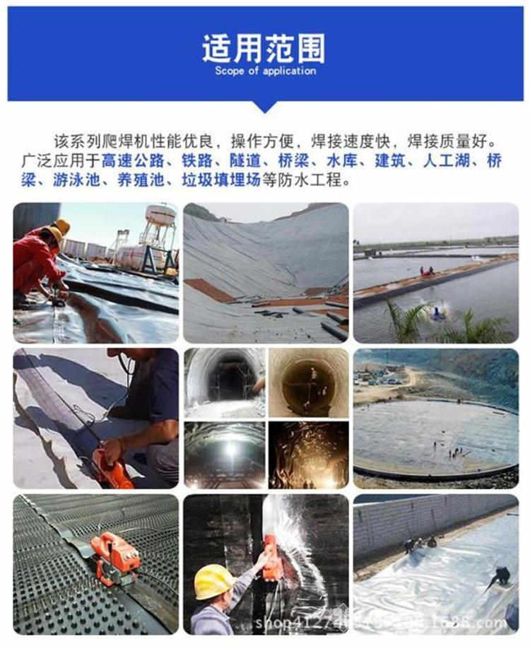 山東泰安止水帶焊接機止水帶焊接機質量