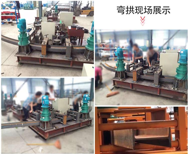 广西贵港WGJ300冷弯机隧道工字钢冷弯机